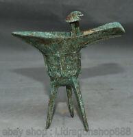 """7,2 """"tasse à boire Oxhorn portable de la dynastie en bronze antique de Chine"""