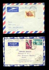 VIETNAM 2 BRIEFE LUFTPOST > DDR 70er JAHRE , Air mail Cover > East Germany
