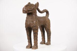"African Benin Bronze Leopard 19.25"" - Nigeria"