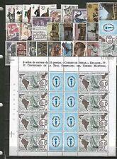 AÑO COMPLETO 1977 NUEVO CON GOMA Y SIN SEÑAL DE FIJASELLOS
