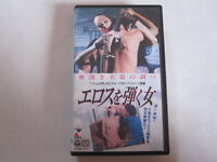 L' INTESA  japanese movie VHS japan Zara Whites
