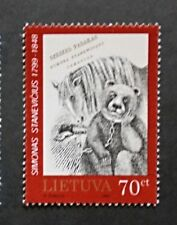 Birth bicentenary of Simonas Stanevicius stamp, Horse & bear 1999 Lithuania, MNH