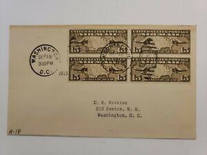 US FDC 1927  Airmail Block  Scott # C8
