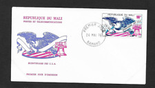 MALI POSTAL ISSUE - 1976 FIRST DAY COVER - 200 YEARS US INDEPENDENCE