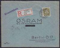 DR Mi Nr. 359 EF R- Brief Frankfurt - Berlin 19.12.1925, Dt. Reich