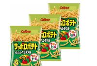 "Calbee Potato Snack ""Sapporo Potato"" BBQ Flavor or Vegetable Flavor, 3 Packs"