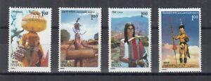 Inde 867 - 70 (MNH)