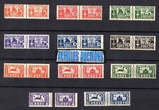 Greece. Dodecanese 1934, Parcel Post Issue, 11 sets of 2 stamps.