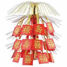 Año Nuevo Chino Asiático Cascade Centro de Mesa Decoración Fiesta