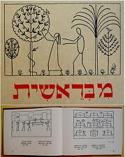 OLD Torah BIBLE Genesis ART Jewish BOOK Judaica OTTO GEISMAR Children JUGENDSTIL