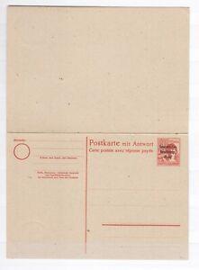 DC7972/ GERMANY SOVIET ZONE – POSTAL STATIONERY MI # P33 MINT