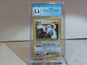 Pokemon -Lugia W/Rare Swirl - Neo Genesis 9/111 - Holo 5.5 CGC GRADED