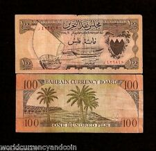 BAHRAIN 100 FILS P1 1964 REPLACEMENT Z BOAT 1st BANKNOTE GCC CURRENCY MONEY BILL