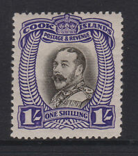 COOK ISLANDS - 1932 NO WATERMARK 1/- MINT SG.105 (REF.D261)