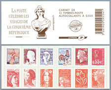 France #YTBC225 MNH CV€40.00 2007 Marianne Sabine Cock Liberty [3532a YTC1518]