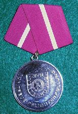 VP17 Silver medal for Fullfilment of your Civil Defense duties, 10 years