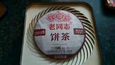Anning Huan Diet Aide Perte De Poids Detox WW cholestérol Pu-Erh Puer Tea 10 G S...