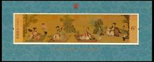 China Stamp-2016-5-Chinese Paintings of Hermits Arts Stamps 高逸圖-S/S-MNH