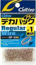 Owner Cultiva Big Pack Split Ring DP-03N