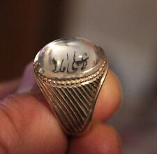 Handmade  Dur Najaf - Sterling Silver Men Ring - Ya-Ali Madad With Talisman