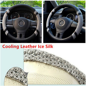 Universal 38cm Microfiber Leather Ice Silk Car Auto Steering Wheel Cover Cooling