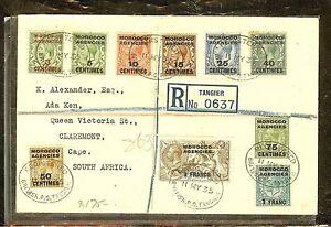 MOROCCO AGENCIES (P1206B) 1935  KGV 10 COLOR  FRANK REG A/M INCL SEA HORSE TO SA