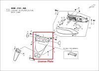 BLUR200//220 ORIGINAL PGO REAR DISC 1PC PGO G-MAX200//220