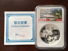 2016 CHINA 2 OZ SILVER OFFICIAL PANDA ISSUE FOR MACAU WORLD MONEY SHOW PF 70 UC