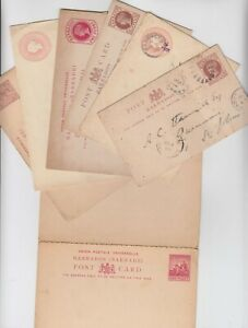 BARBADOS 1892/99 7x postal cards, envelope, reply cards 2x used and 5x mint