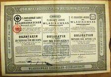 Russian Vladikavkaz-Wladicaucase Railroad dated 1897, 617.20 Rubles bond