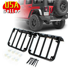 Steel Metal Black Rear Tail Light Guards Covers for 07-16 Jeep Wrangler JK
