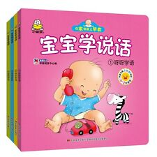 4 books/set 0-2 old baby learn speaking : Word games Chinese learning for baby