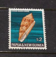 PAPUA NEW GUINEA 1968 SEA SHELLS $2.00 ISSUE VERY FINE F/U