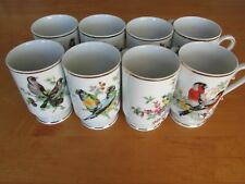 Set of 8 Royal Crown Footed Coffee Mugs Cups With Birds and Flowers
