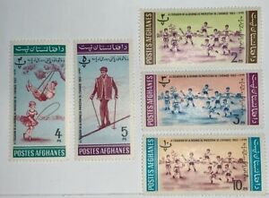 TRAVELSTAMPS: 1963 AFGHANISTAN STAMPS CHILD PROTECTION MINT ORIGINAL GUM HINGED