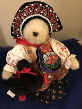 Czarina Muffina Bear and The Enchanted Swan VanderBear N.A. Bear CO  NEW W Tags