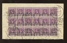 CEYLON 1927 REGIST.COVER SURCHARGE 1c on 5c BLOCK of 18