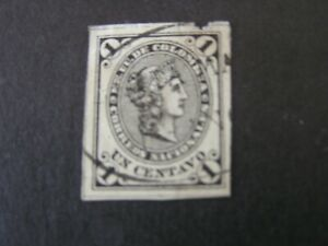COLOMBIA, SCOTT # 109, 1c. VALUE GREEN 1881 LIBERTY HEAD ISSUE USED