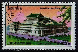 KOREA 1983 Pyongyang Buildings Grand People's Study House/Mi: 2348/ 70ch STAMP