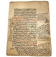 Antique Arabic Manuscript Leaf From Islamic Book - Ca. 1500-1700's Old Paper C