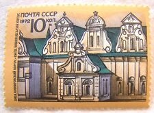 Russia Stamp 1972 Scott 3994 A1902  Mint MNH Architecture