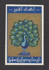 Burma vintage matchbox label Peacock 1930s-40s