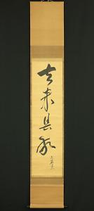 altes japanisches Rollbild, Kalligraphie, handgemalt, signiert Rokka Dojin