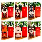 6pcs Dog Red Envelope To Fill In Money Chinese Tradition Hongbao Present Gift