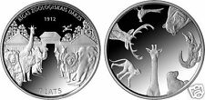 2012 Latvia silver coin 1 lats  Animal Zoo elephant, bear, lion PROOF