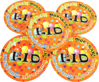 Simplyislam Eid Mubarak Party Plates (5 Pack)
