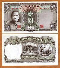 China, Farmers Bank, 1 Yuan, 1941, P-474, WWII, UNC