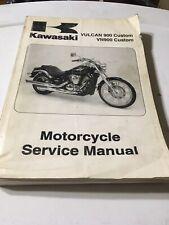 Kawasaki 2007 Vulcan VN 900 Factory  Repair Service Manual Book 99924-1373-01