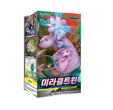 "[Korean Version] Pokemon Cards Sun&Moon ""Miracle Twin"" SM11 Booster Box"