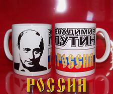 Mug Vladimir POUTINE Drapeau Russe RUSSIA en cyrillique Россия lettres jaunes